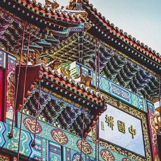 Año Nuevo en el Barrio Chino